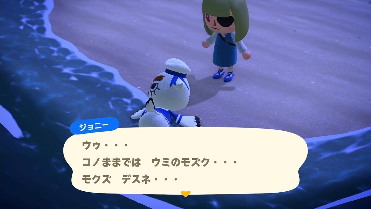 f:id:saki_yukino:20210106232613j:plain