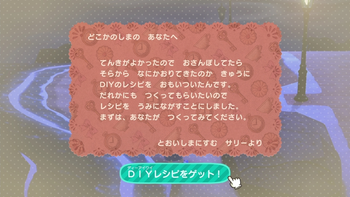 f:id:saki_yukino:20210106232617j:plain