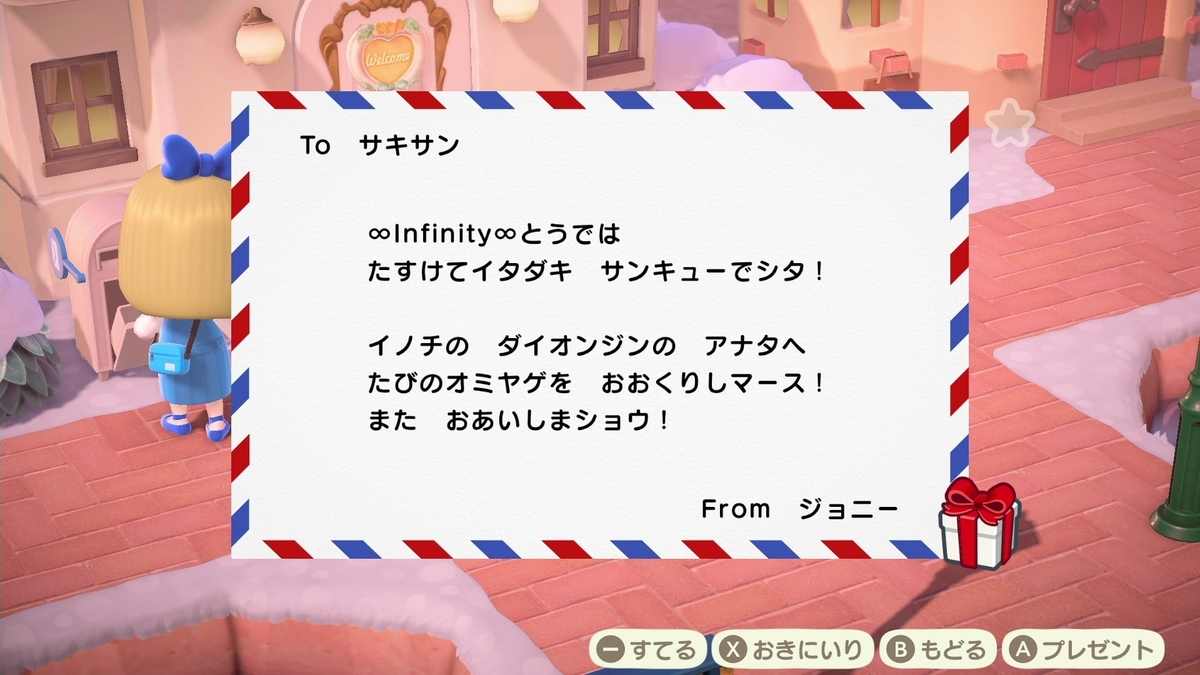f:id:saki_yukino:20210107184049j:plain