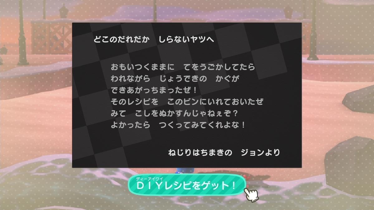 f:id:saki_yukino:20210107184054j:plain