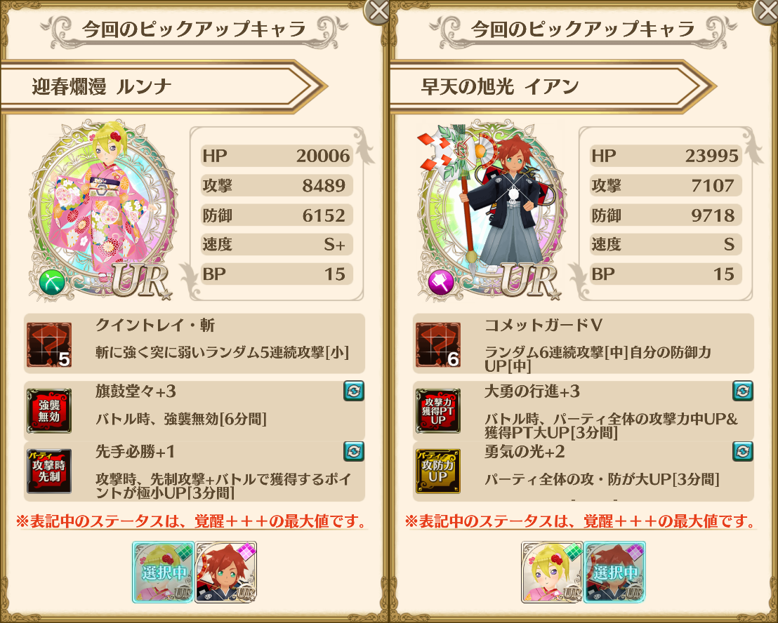 f:id:saki_yukino:20210107194524p:plain