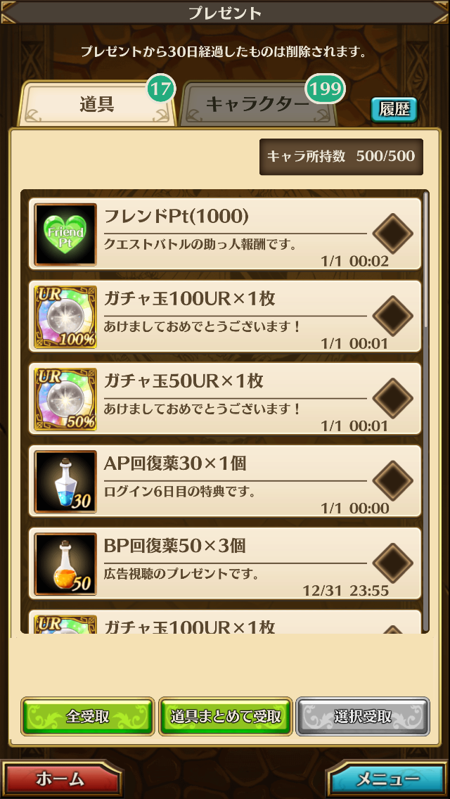 f:id:saki_yukino:20210107194628p:plain