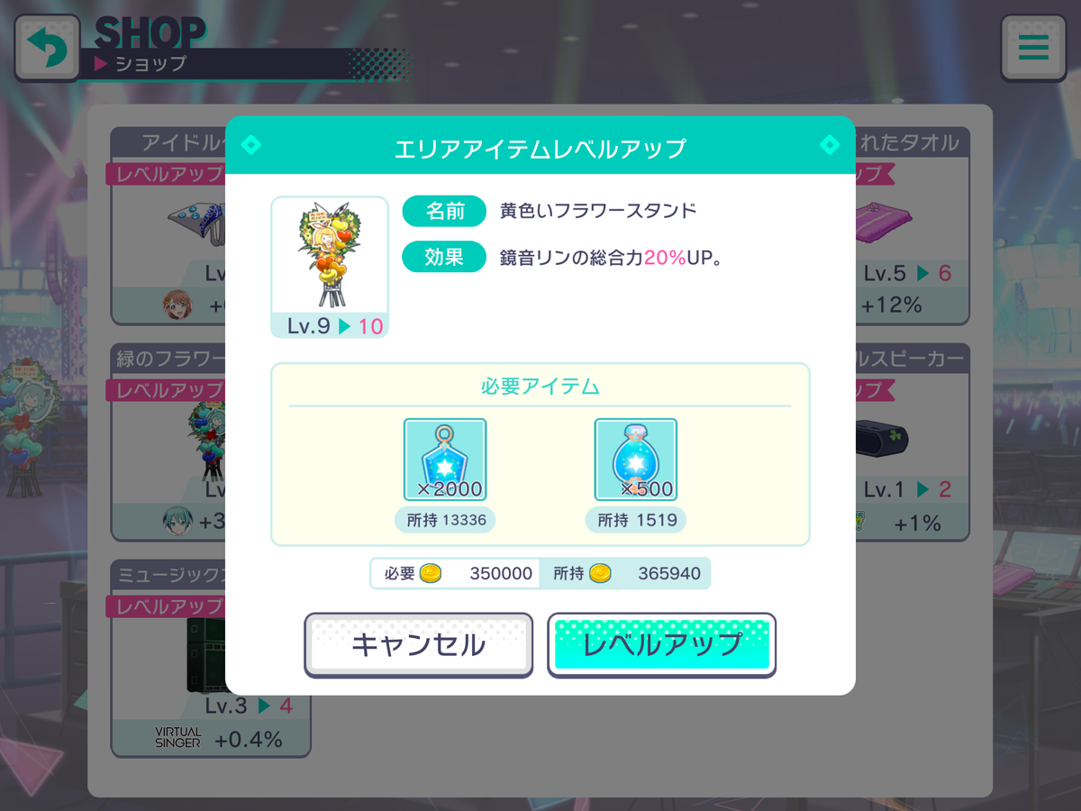 f:id:saki_yukino:20210108002439p:plain