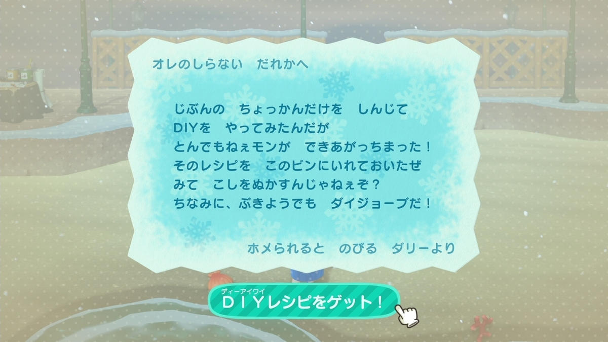 f:id:saki_yukino:20210108131420j:plain