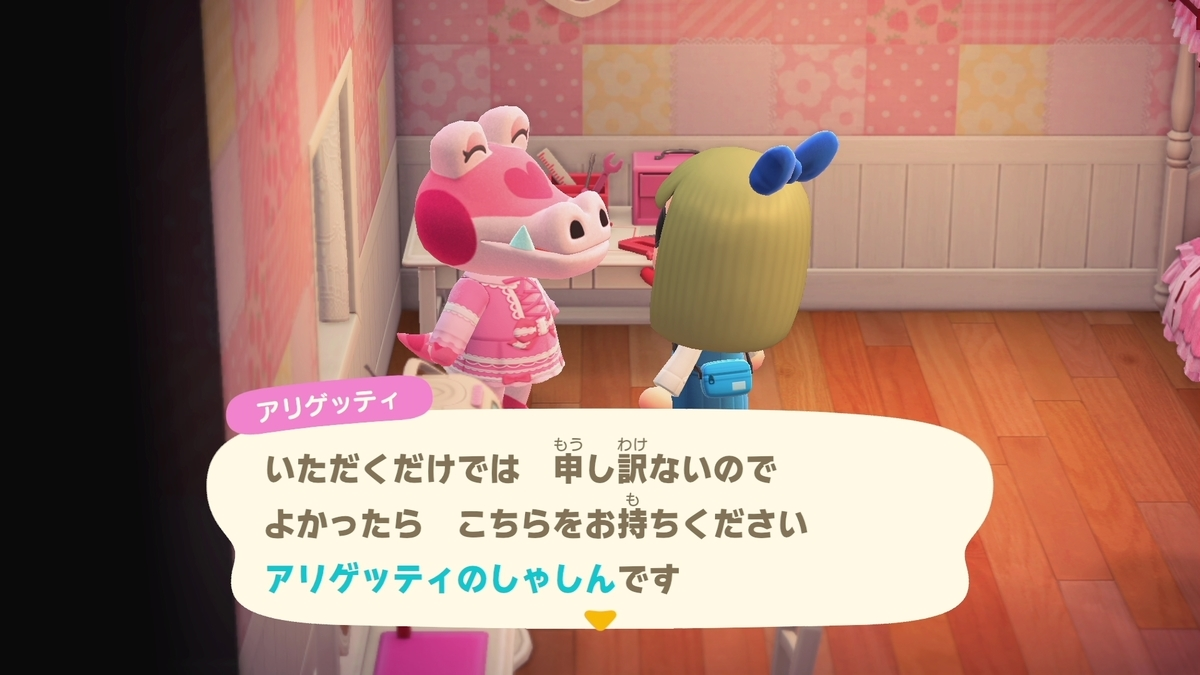 f:id:saki_yukino:20210108131435j:plain
