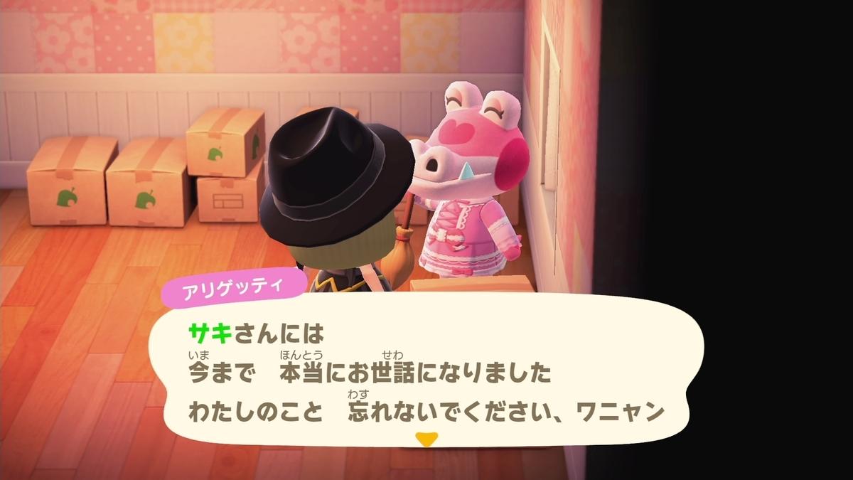f:id:saki_yukino:20210110220700j:plain