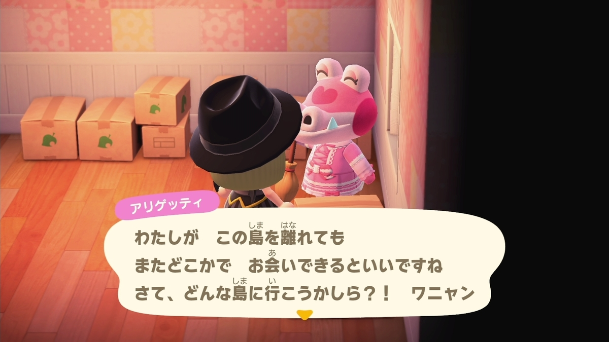f:id:saki_yukino:20210110220707j:plain