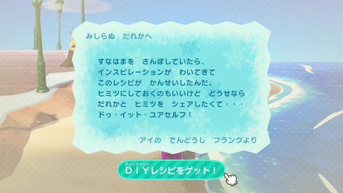 f:id:saki_yukino:20210111150942j:plain