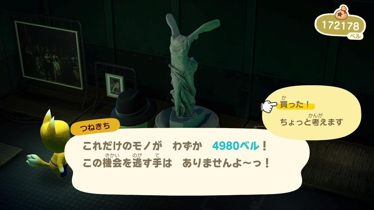 f:id:saki_yukino:20210111150956j:plain