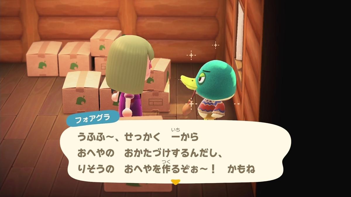 f:id:saki_yukino:20210112114934j:plain