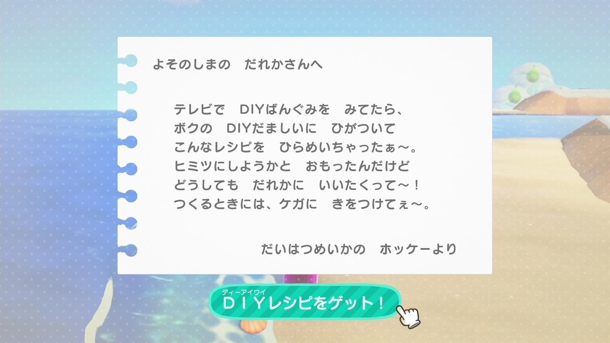 f:id:saki_yukino:20210112114942j:plain