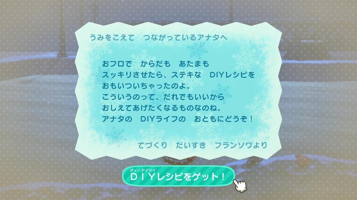 f:id:saki_yukino:20210114011230j:plain