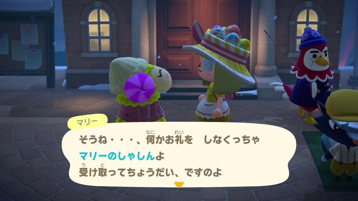 f:id:saki_yukino:20210114011234j:plain