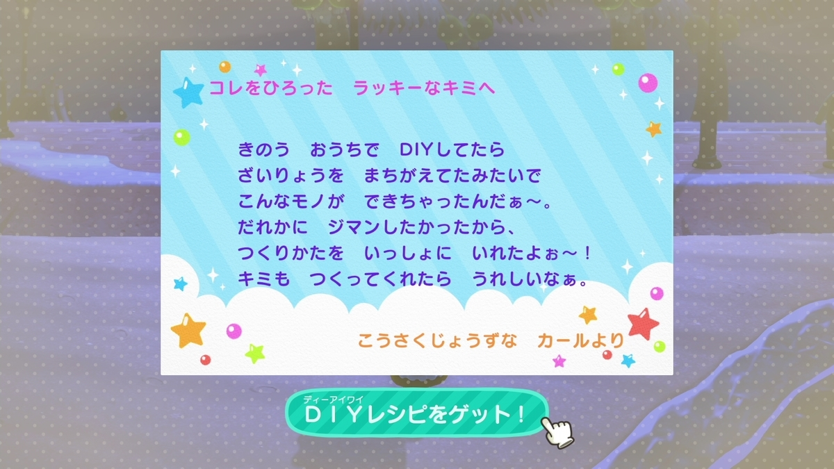 f:id:saki_yukino:20210115215531j:plain