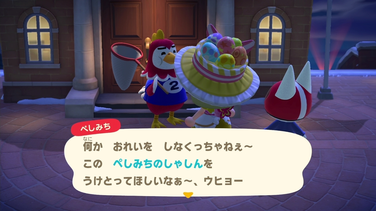 f:id:saki_yukino:20210115215535j:plain
