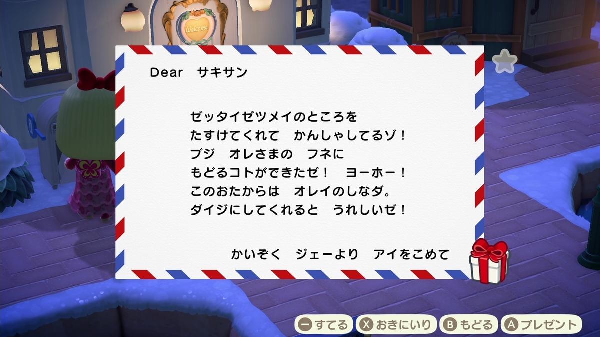 f:id:saki_yukino:20210116223033j:plain