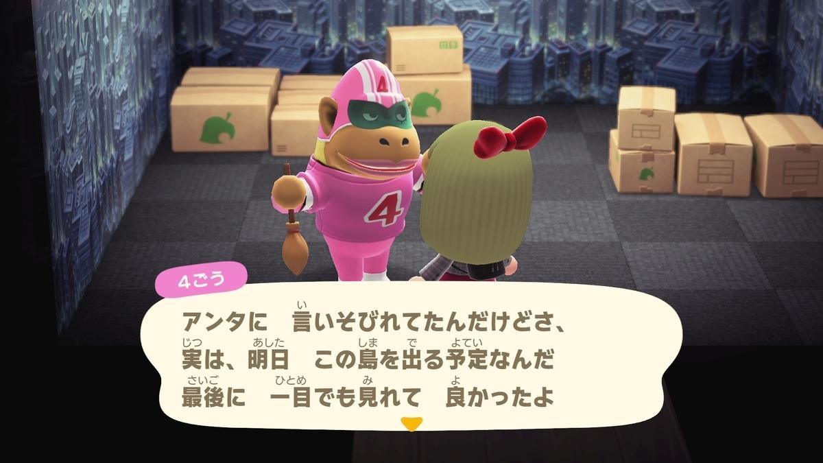f:id:saki_yukino:20210118215327j:plain