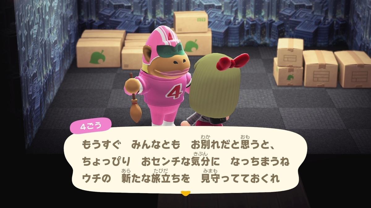f:id:saki_yukino:20210118215331j:plain