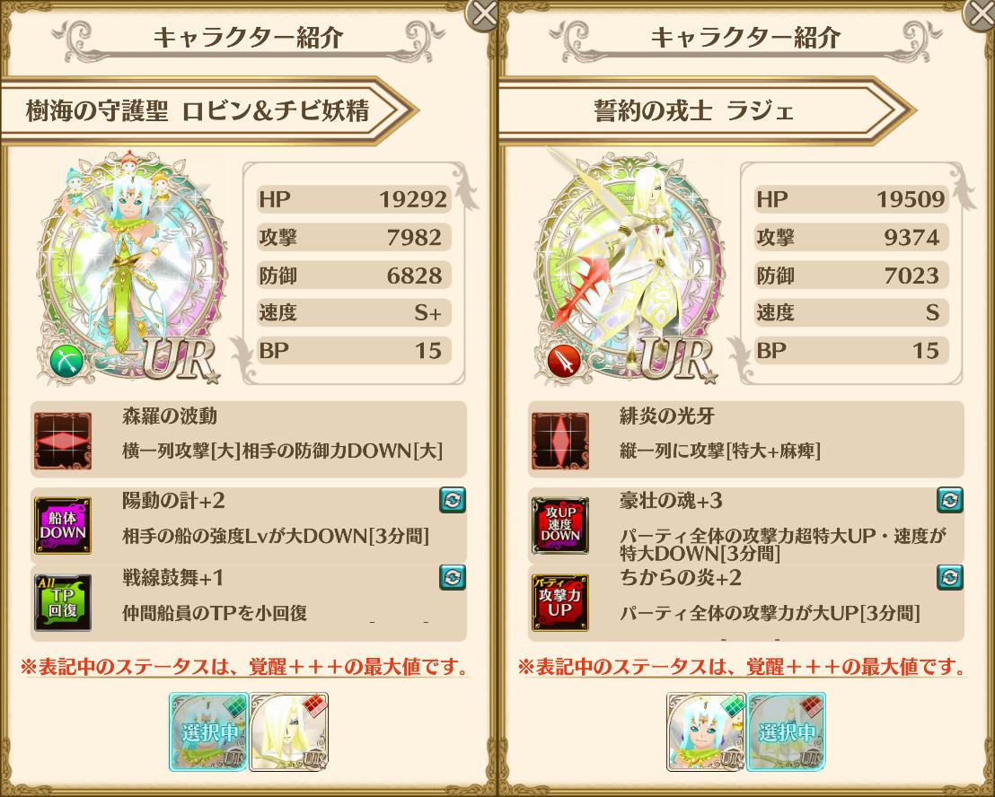 f:id:saki_yukino:20210120125950p:plain