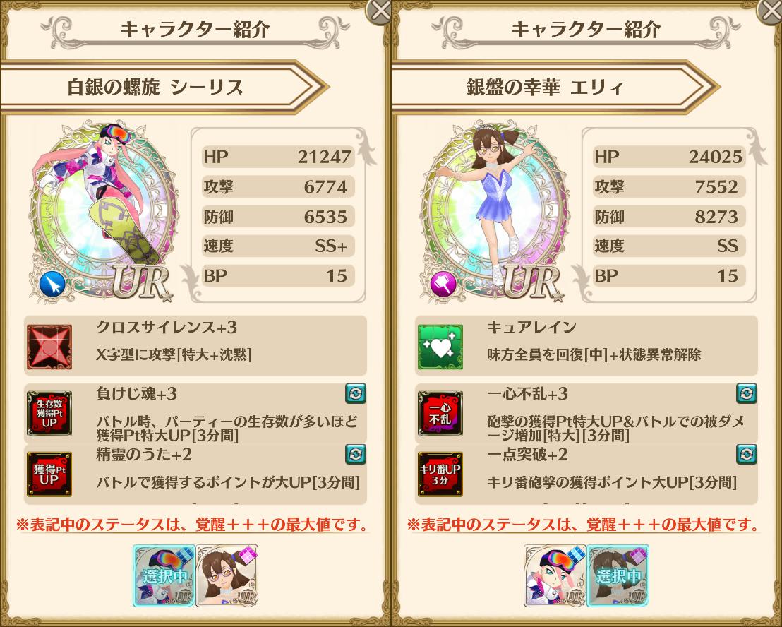 f:id:saki_yukino:20210120130020p:plain