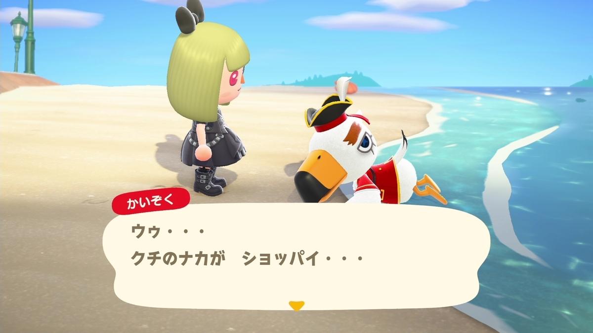 f:id:saki_yukino:20210128142522j:plain