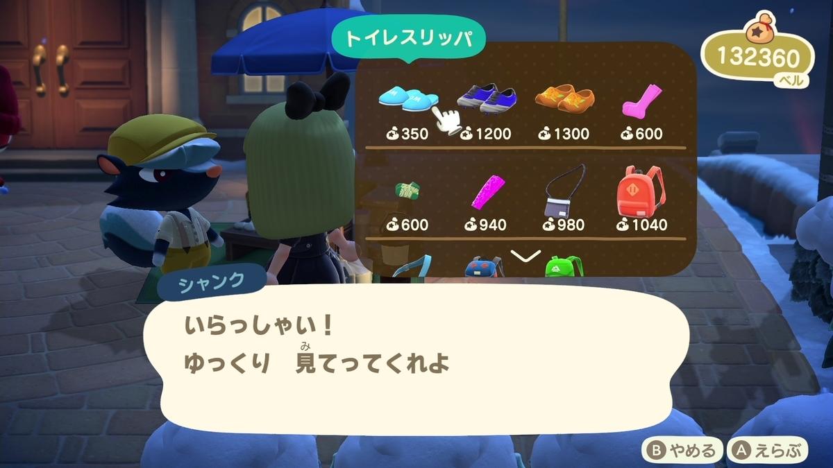 f:id:saki_yukino:20210129213759j:plain