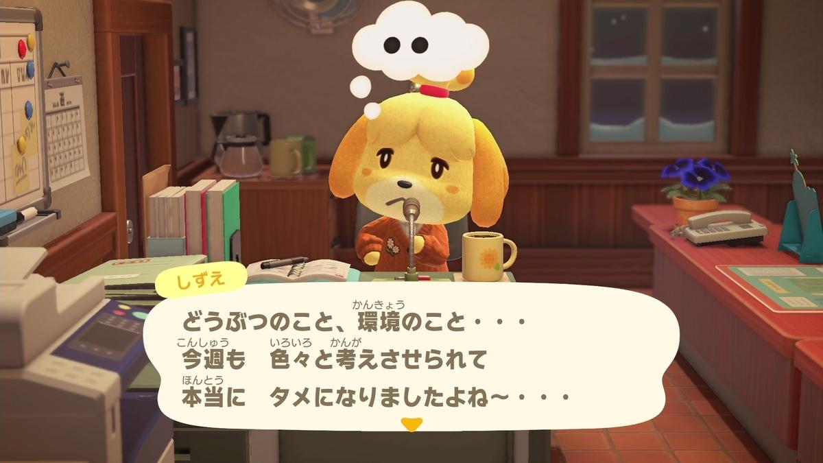 f:id:saki_yukino:20210129213803j:plain