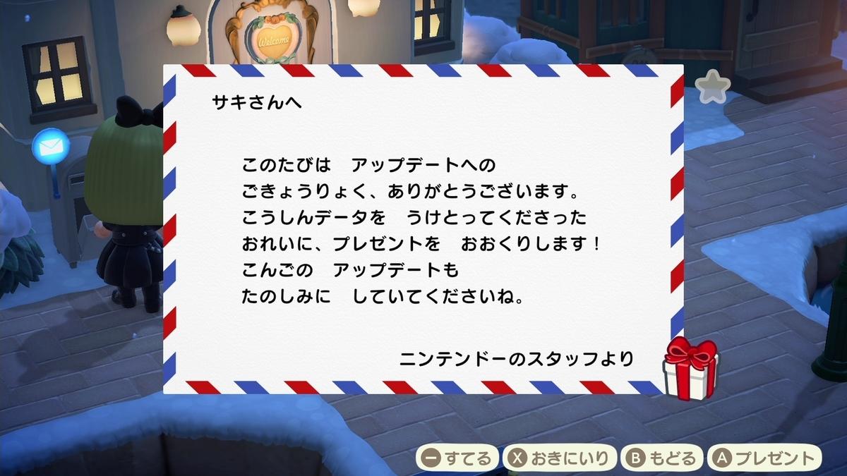 f:id:saki_yukino:20210129213808j:plain