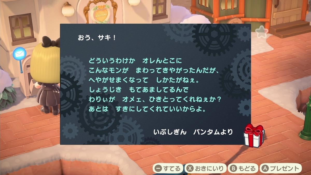 f:id:saki_yukino:20210130190753j:plain