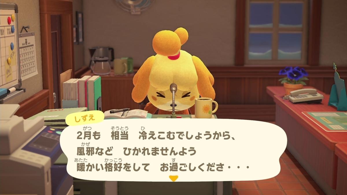 f:id:saki_yukino:20210131215239j:plain