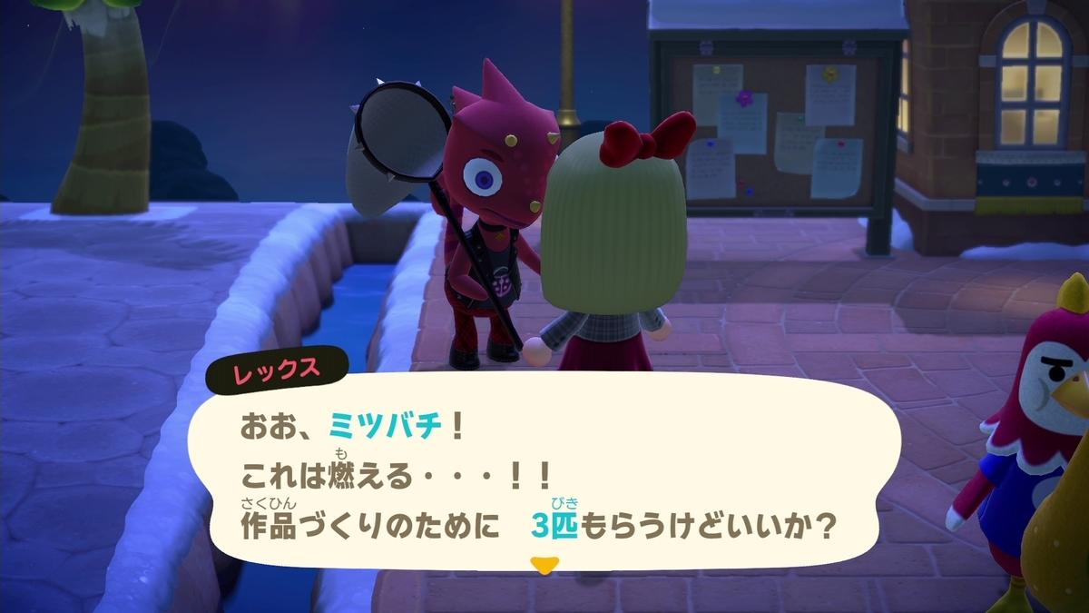 f:id:saki_yukino:20210201220823j:plain