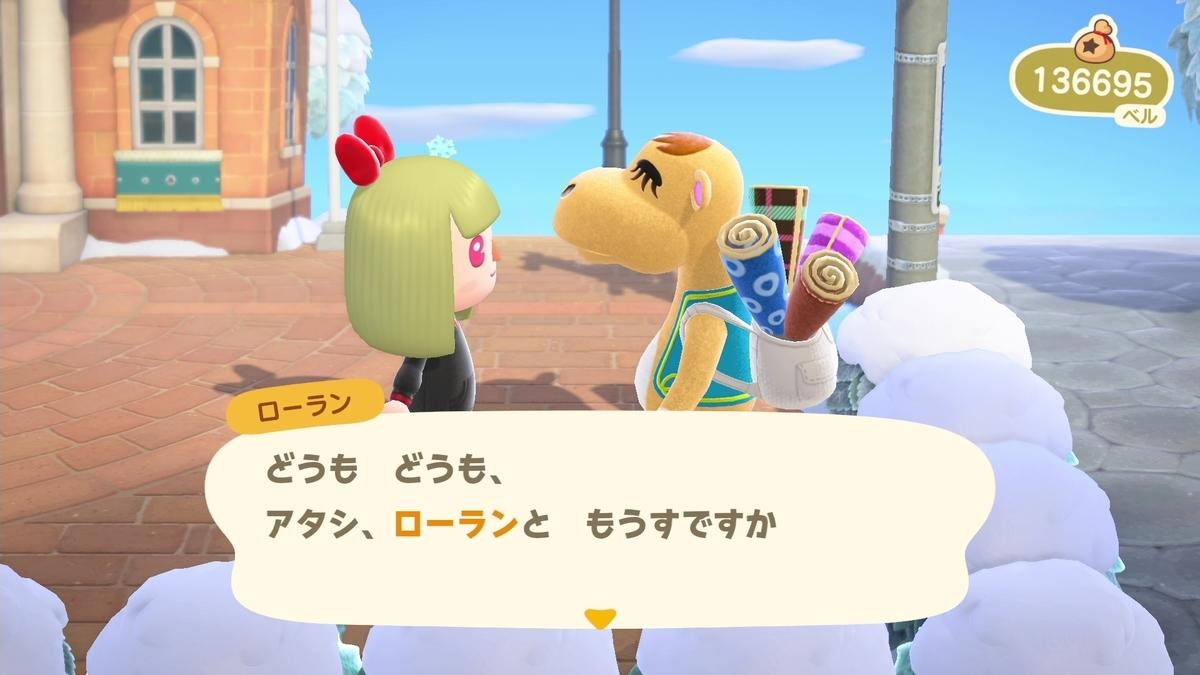 f:id:saki_yukino:20210202110752j:plain