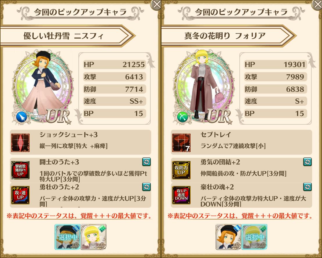 f:id:saki_yukino:20210202124643p:plain