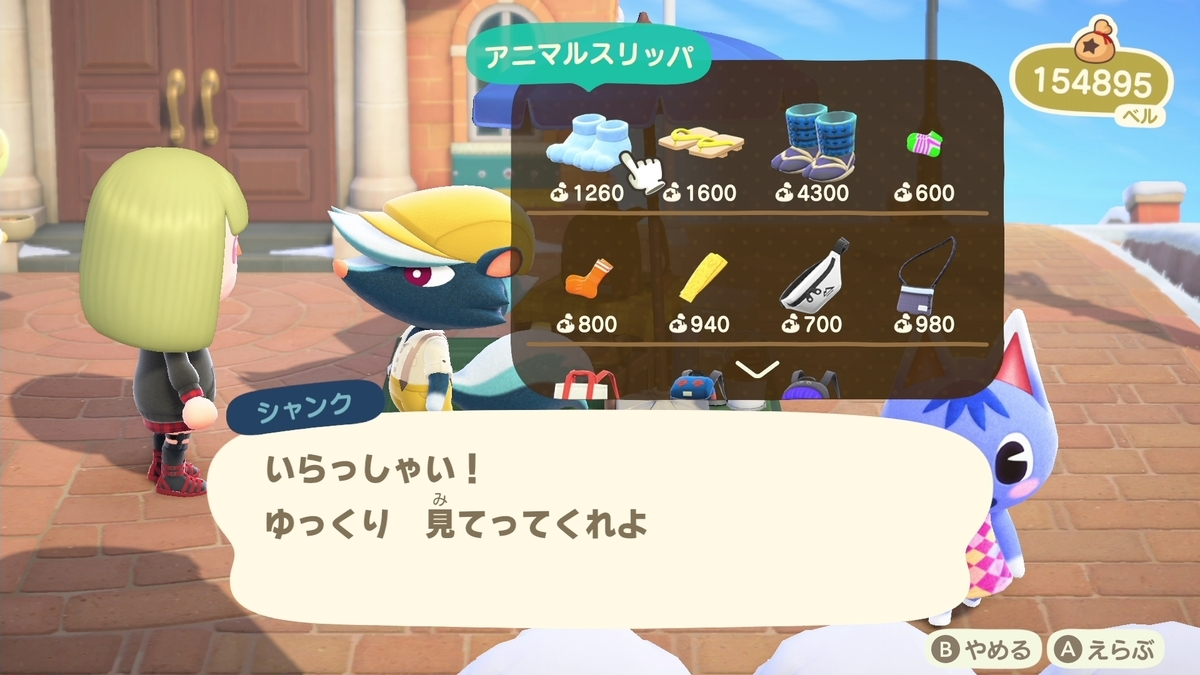 f:id:saki_yukino:20210203105307j:plain
