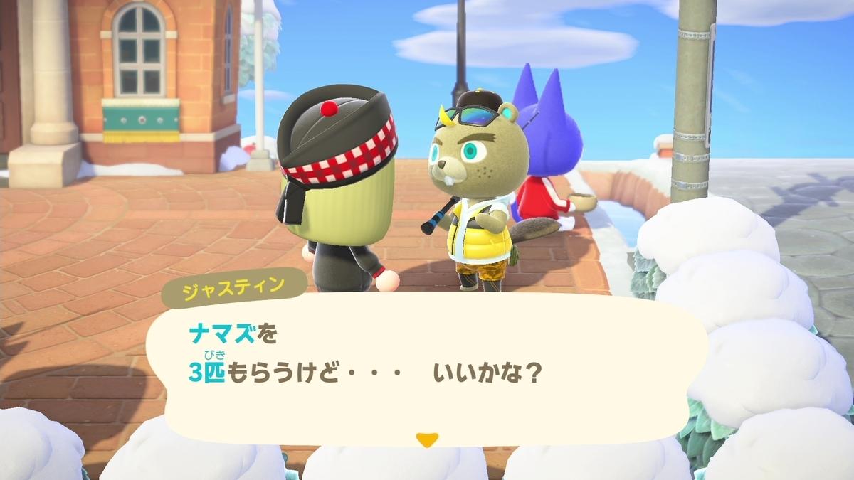 f:id:saki_yukino:20210204132123j:plain