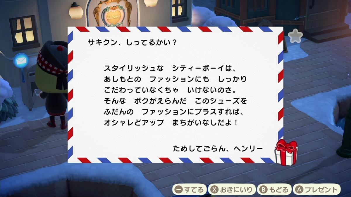 f:id:saki_yukino:20210205223521j:plain