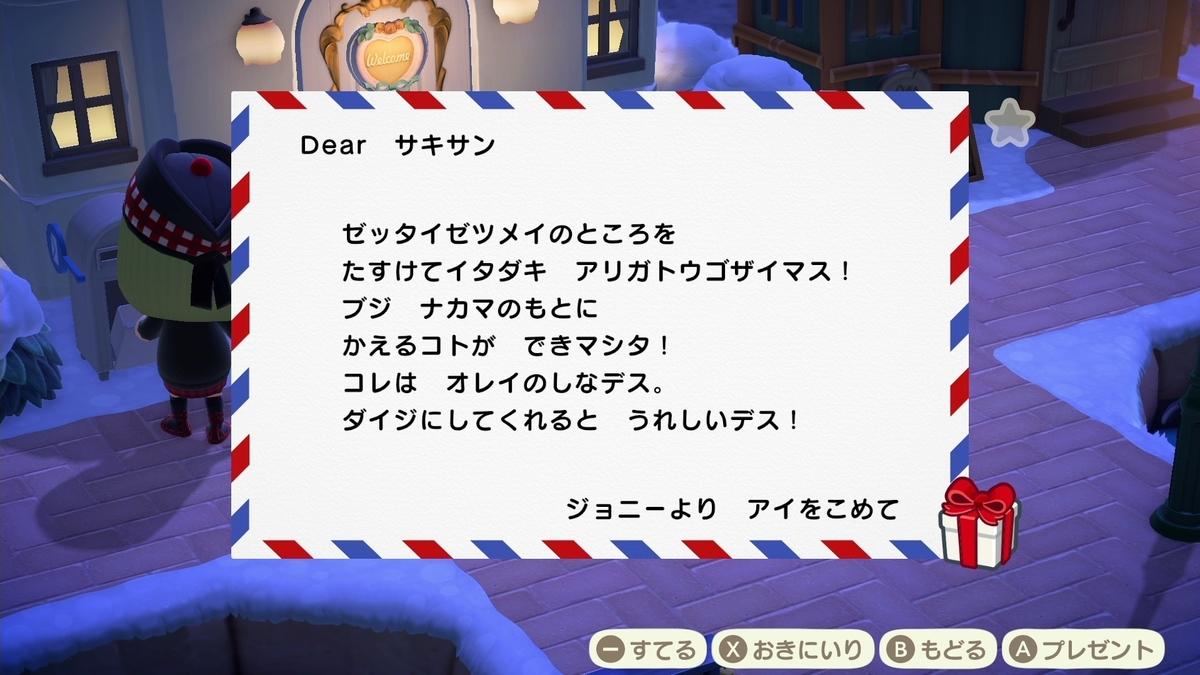 f:id:saki_yukino:20210206211135j:plain
