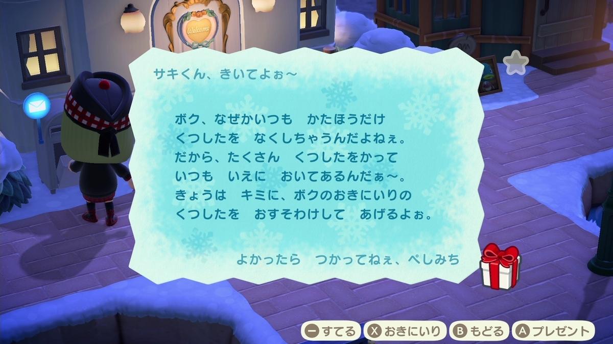 f:id:saki_yukino:20210206211144j:plain