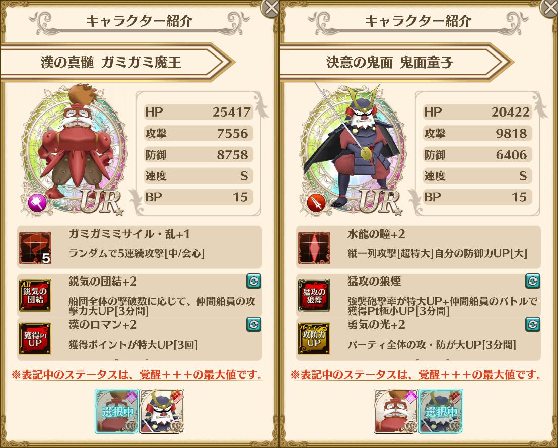 f:id:saki_yukino:20210208031203p:plain