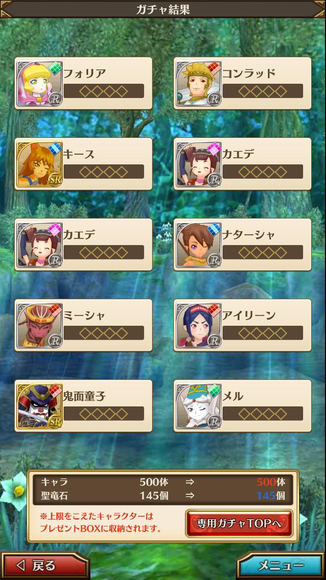 f:id:saki_yukino:20210208032412p:plain