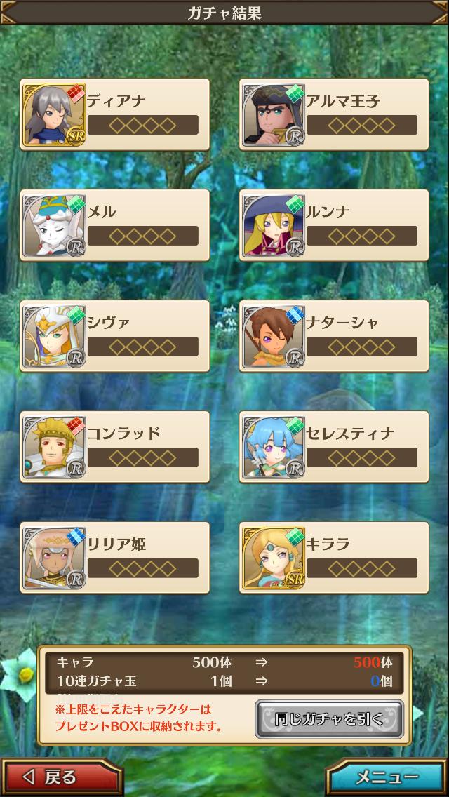 f:id:saki_yukino:20210208032825p:plain