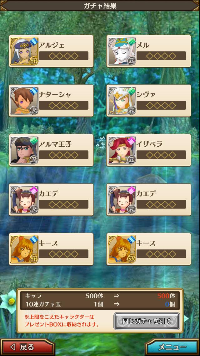 f:id:saki_yukino:20210208033625p:plain