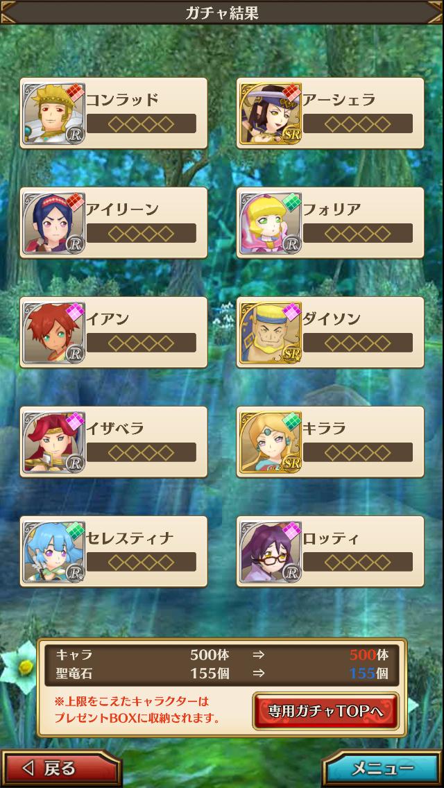 f:id:saki_yukino:20210208033629p:plain