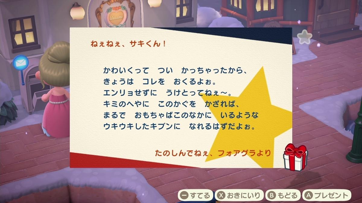 f:id:saki_yukino:20210210211639j:plain