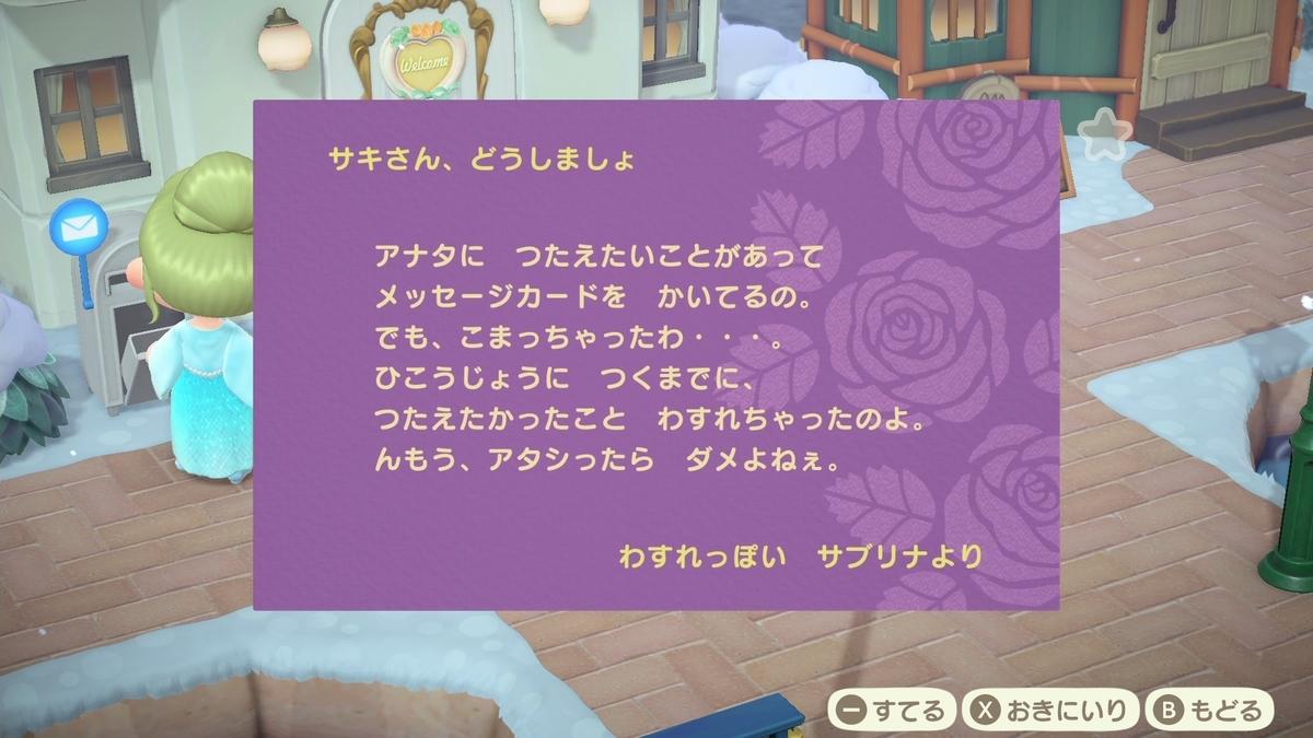f:id:saki_yukino:20210211154800j:plain