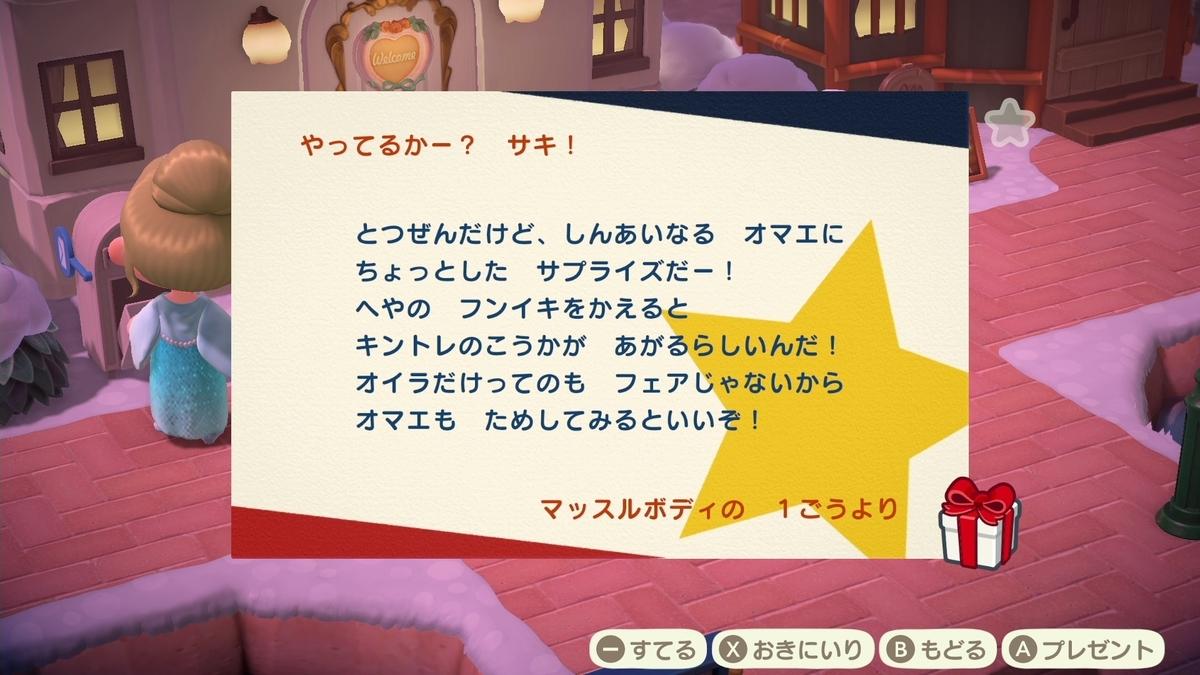 f:id:saki_yukino:20210212193747j:plain
