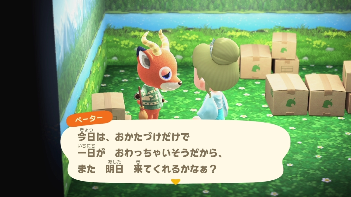 f:id:saki_yukino:20210212193752j:plain