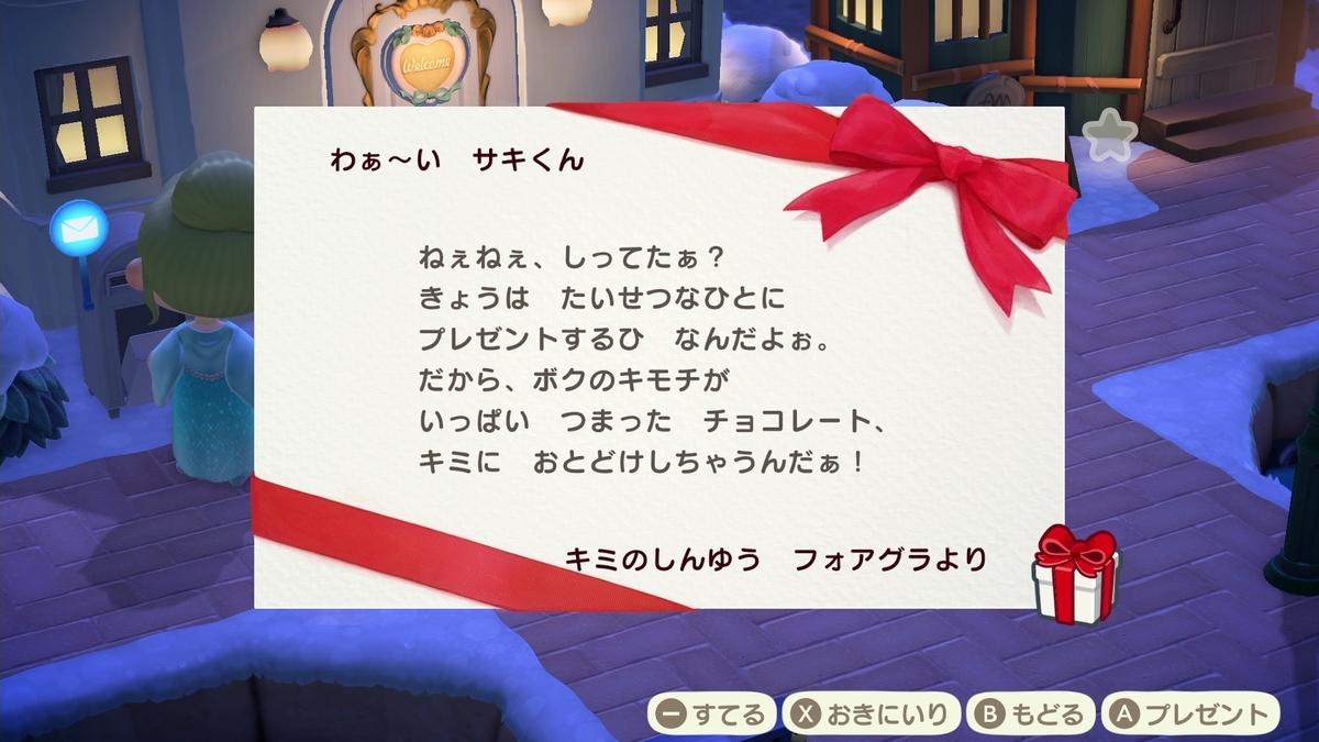 f:id:saki_yukino:20210214212835j:plain