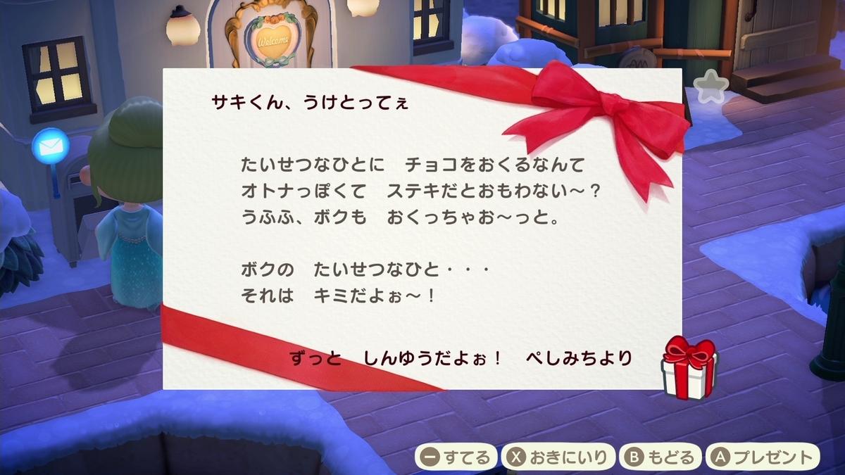 f:id:saki_yukino:20210214212844j:plain