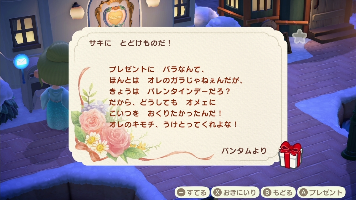 f:id:saki_yukino:20210214212908j:plain
